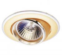 Встраиваемые потолочные и мебельные светильники